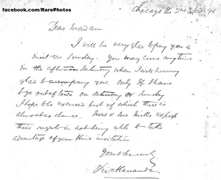 Handwriting Analysis Of Swami Vivekananda