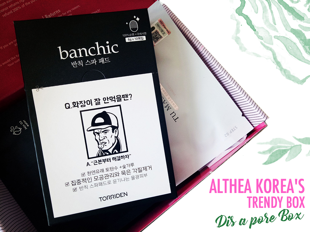รีวิว-UNBOXING ALTHEA KOREA'S TRENDY BOX#8 DIS-A-PORE-BOX