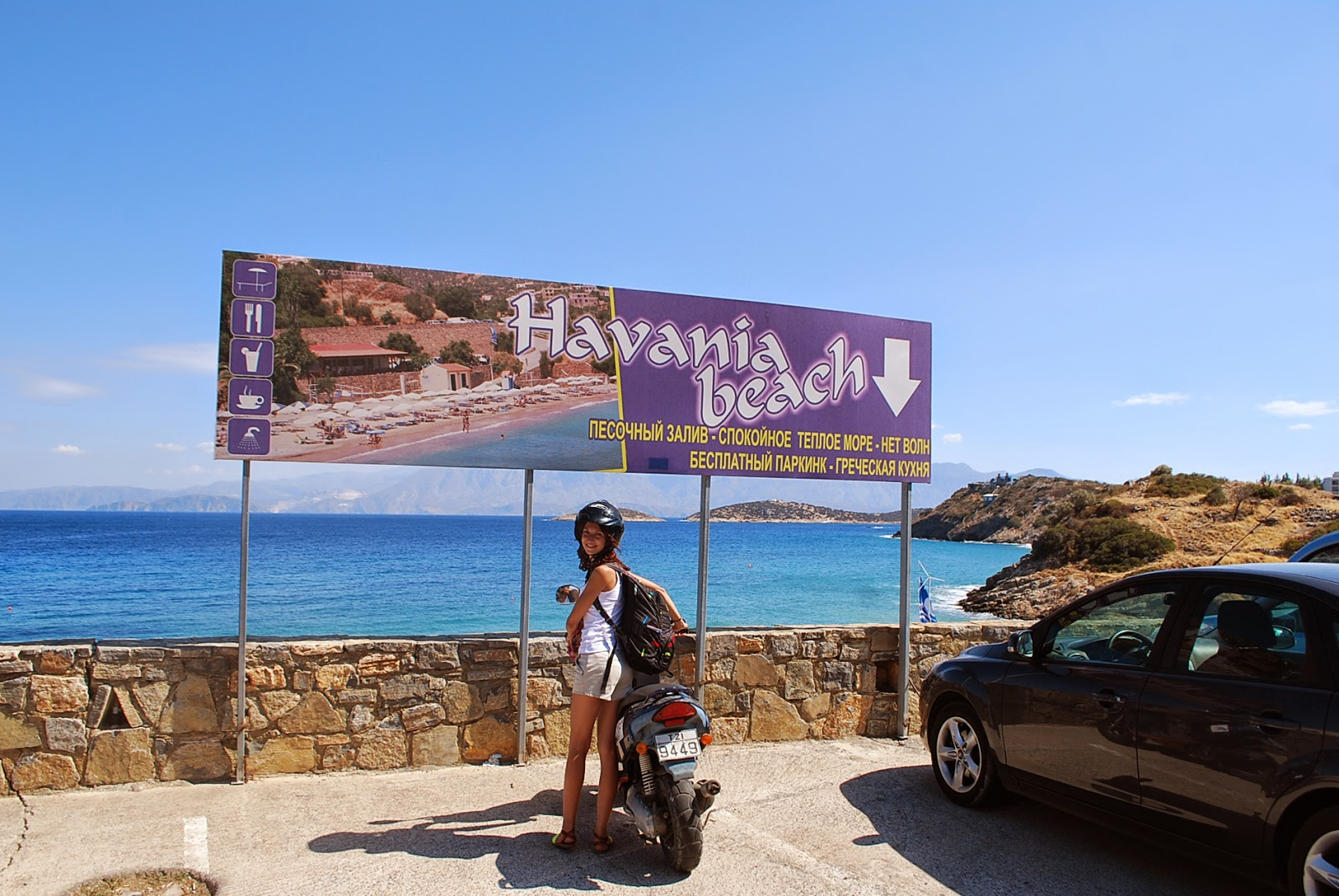 Пляж Гавания, Крит, Греция. Havania beach, Crete, Greece.