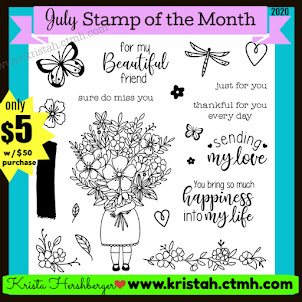July 2020 Stamp of the Month