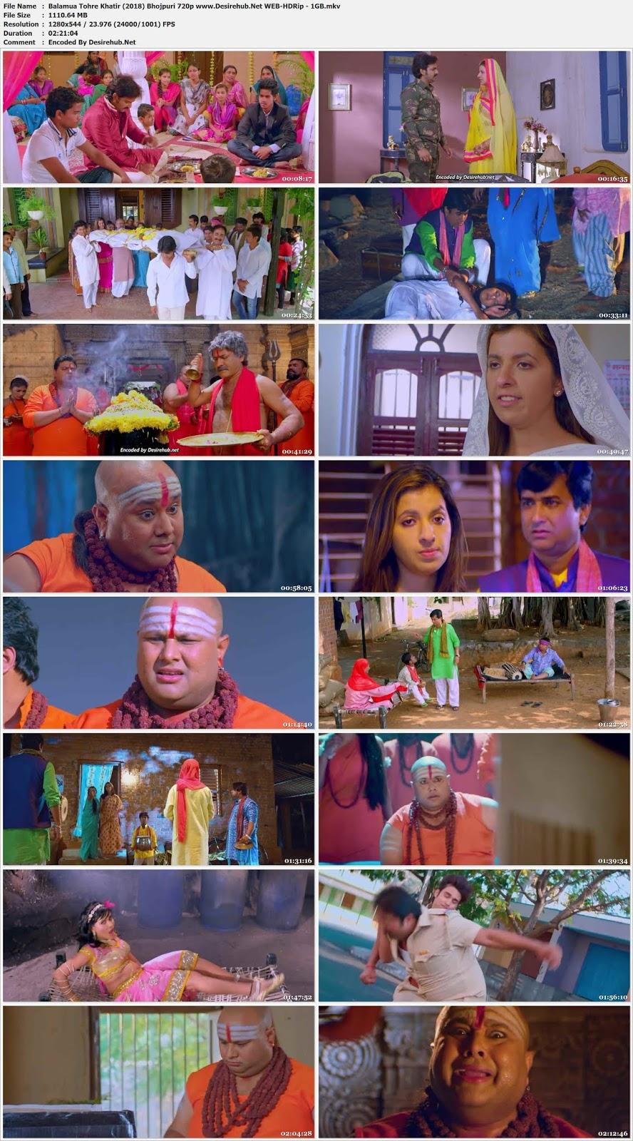 Balamua Tohre Khatir (2018) Bhojpuri 720p WEB-HDRip – 1GB Desirehub