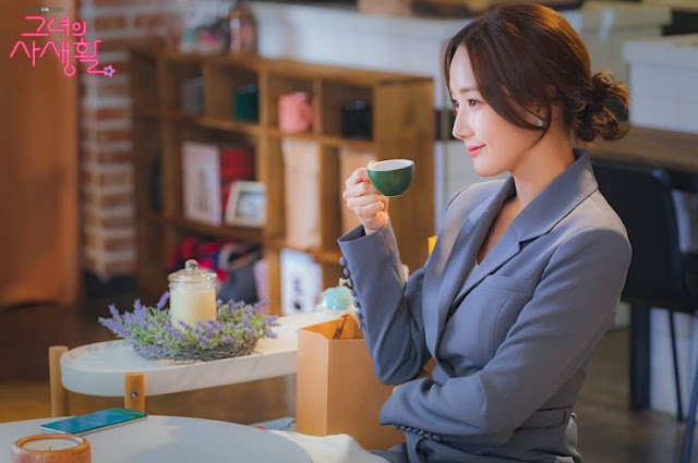 her private life kdrama first impressions Park Min Young