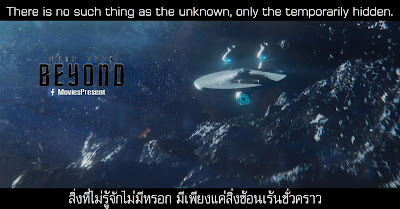 Star Trek Beyond Quotes