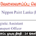 Nippon Paint Lanka (Pvt) Ltd.