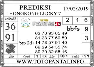 """Prediksi Togel """"HONGKONG LUCKY 7"""" PANTAI4D 17 FEBRUARI 2019"""