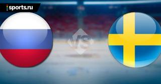 Швеция – Россия смотреть онлайн бесплатно 21 мая 2019 прямая трансляция в 21:15 МСК.