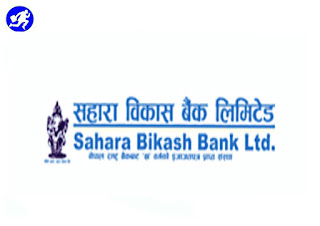 Vacancy Announcement From sahara bikash bank