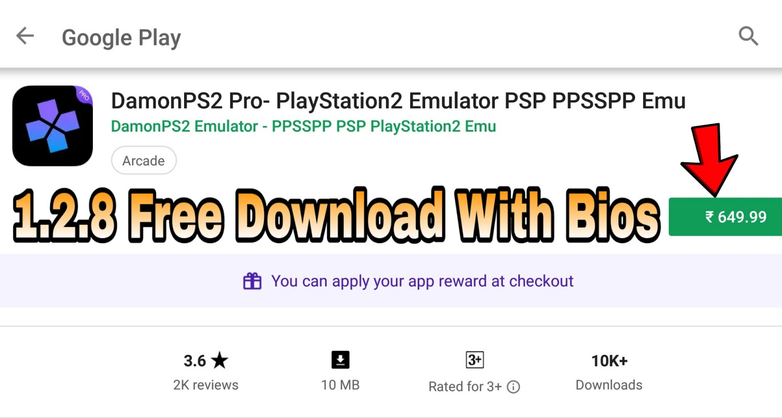damon ps2 pro emulator bios