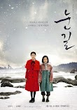 [K-Movie] Snowy Road (2017)