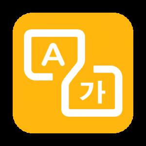 Screen Translator v1.20.52 [Unlocked] APK