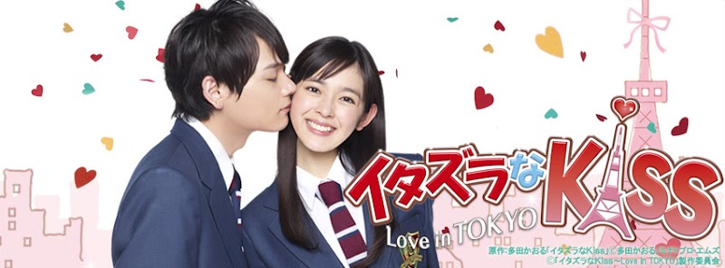 [J-Dorama] ITAZURA NA KISS Love In Tokyo