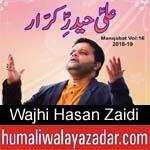 http://www.humaliwalayazadar.com/2018/03/wajhi-hasan-zaidi-askari-hasan-manqabat.html