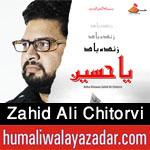 http://www.humaliwalayazadar.com/2017/09/zahid-ali-chitorvi-nohay-2018.html