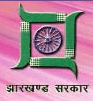 ZP-Chatra-Jharkhand-Latest-Govt-Jobs-Career-Vacancy-Notification-for-Freshers