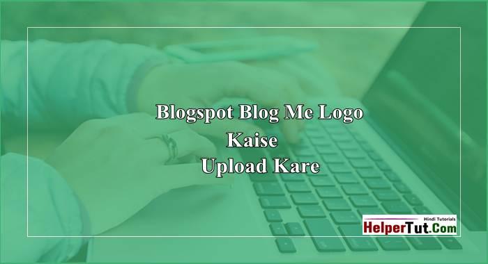 Blogspot Blog Me Header (Logo) Kaise Add(Upload) Kare ?