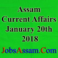 Assam Current Affairs 20th January 2018