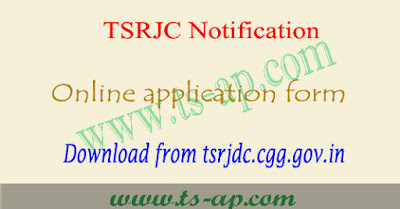 TSRJC online application 2020 - 2021 apply online last date