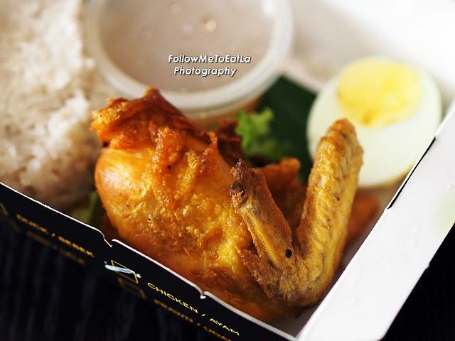Well-Marinated Ayam Goreng Bandung (Bandung Fried Chicken)