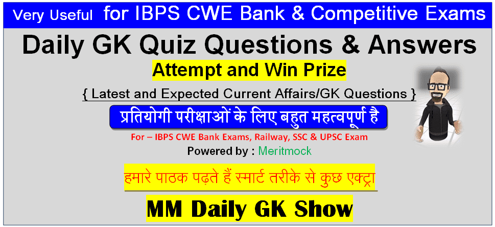 GK Questions and Answers Quiz