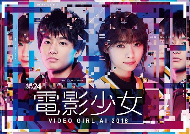 Download Drama Jepang Denei Shojo: Video Girl AI 2018 Batch Subtitle Indonesia