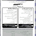 AIOU Allama Iqbal Open University MS Mphil & PHD Admission 2016 Online