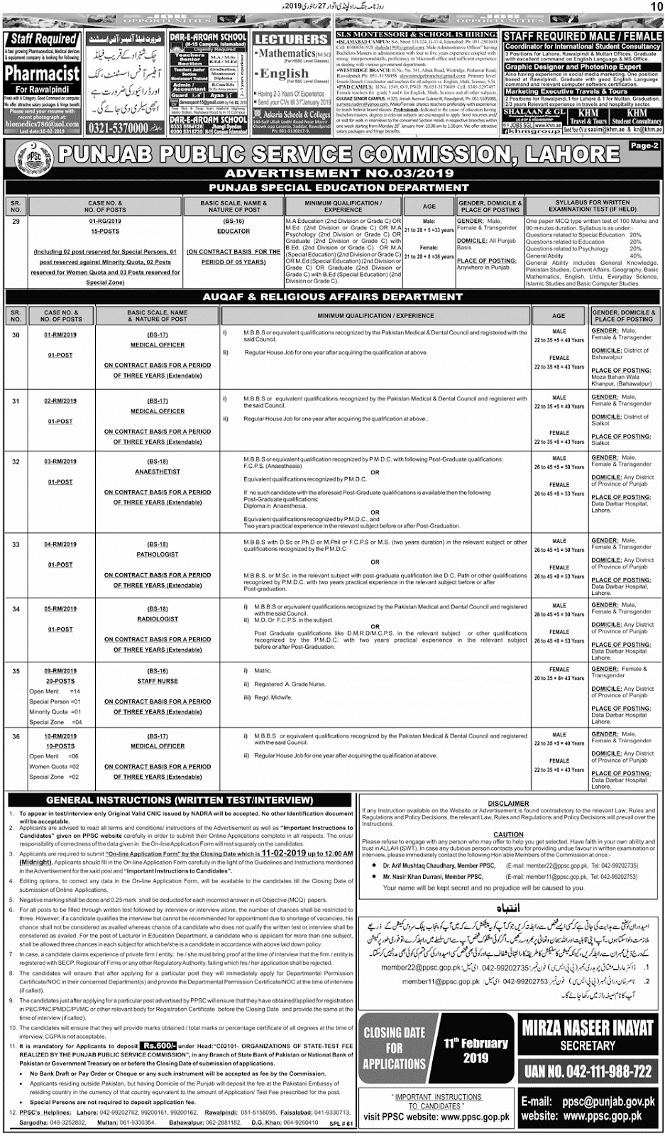 PPSC Advertisement 03/2019 Page No. 2/2