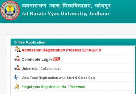 jnvu online application form - merit list-2018