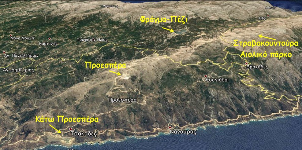 Small aeolian farm with only three wind turbines in Pezi Ikaria
