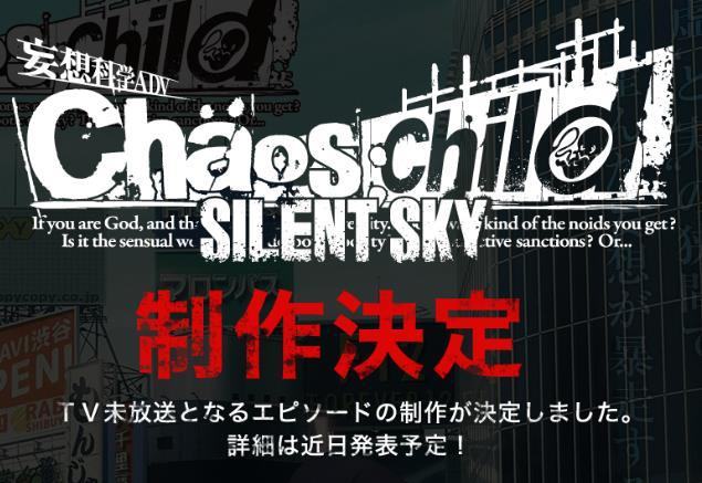 El anime de Chaos;Child tendrá un episodio inédito