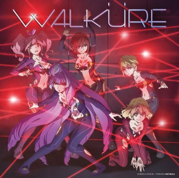 [Album] Walküre – Walküre Trap (2016.09.28/MP3/RAR)