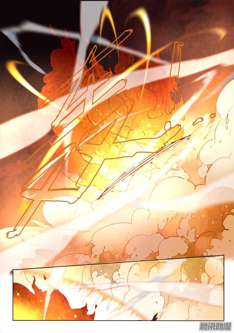 อ่านการ์ตูน Spirit Blade Mountain 246 ภาพที่ 14