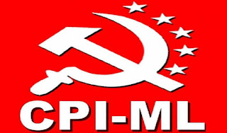 cpi-ml-demand-cbi-investigation-anjana-murder