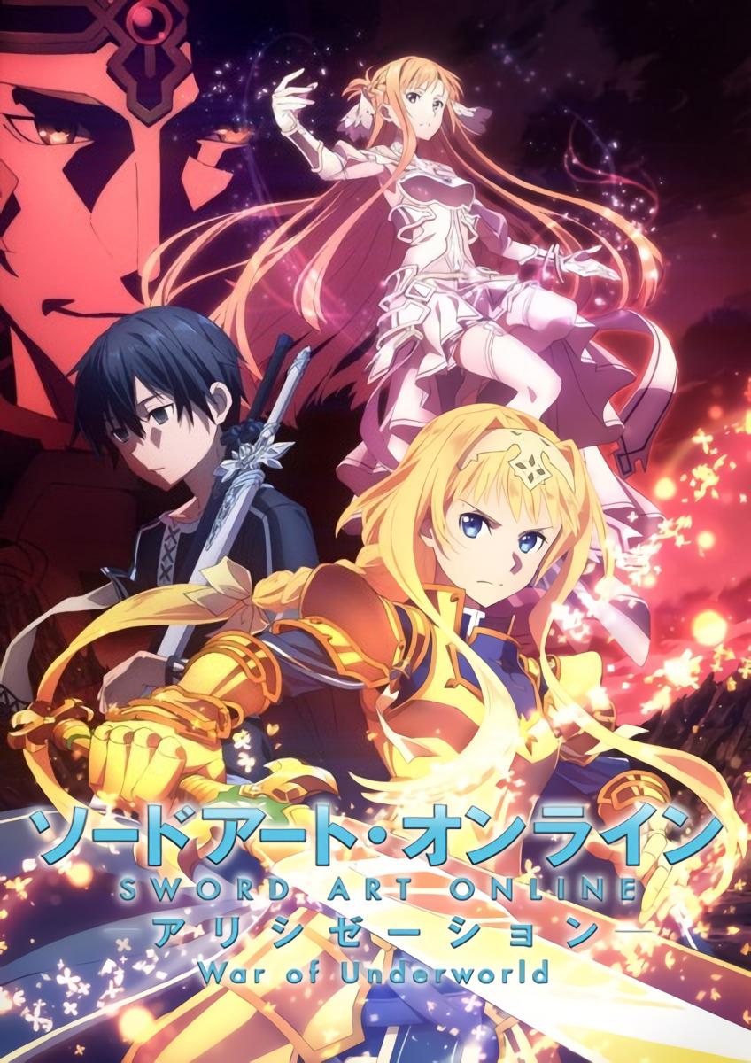 Sword Art Online Alicization - War of Underworld 1 BD + Spesial Batch Subtitle Indonesia [x265]