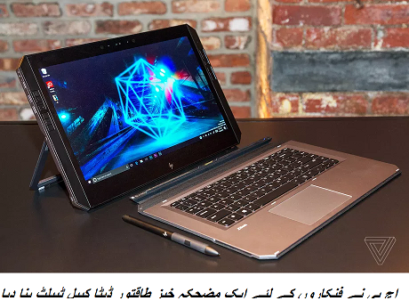 HP made a short powerful data cable tablet for artists  technologypk latest tech news