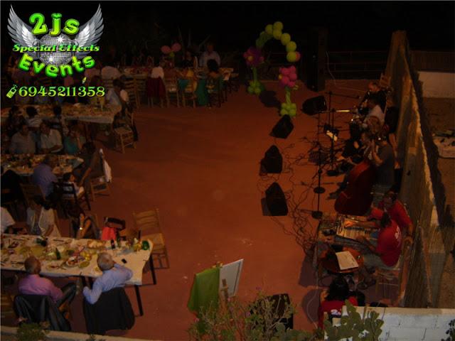 DJ ΟΡΧΗΣΤΡΑ ΒΑΦΤΙΣΗ ΣΥΡΟΣ SYROS2JS EVENTS