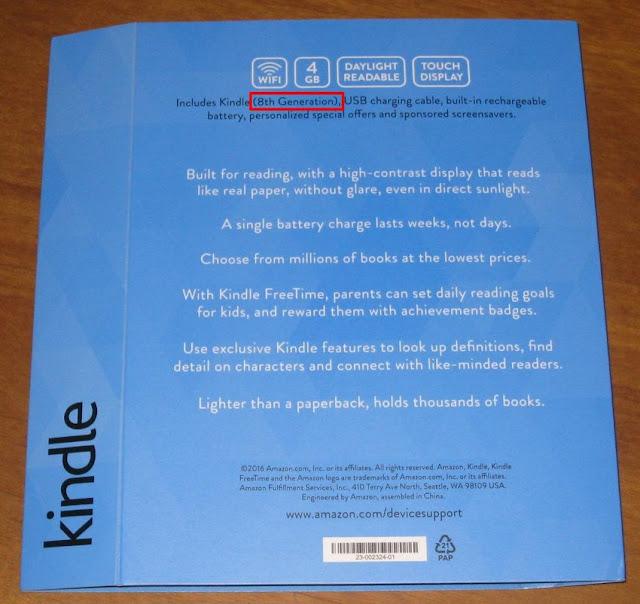 kindle-box-cover-電子書閱讀器 Kindle 8 購買及使用心得