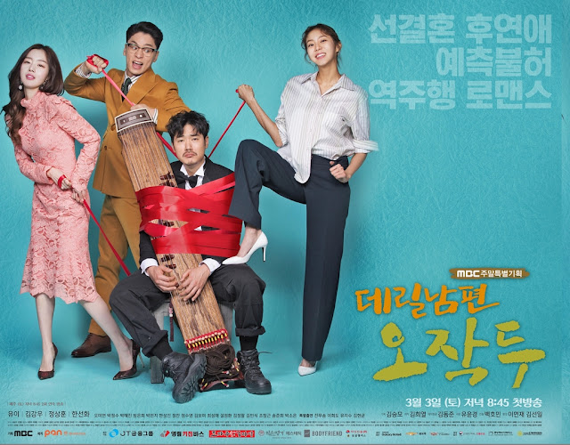 Download Drama Korea My Husband Oh Jak-Doo Batch Subtitle Indonesia