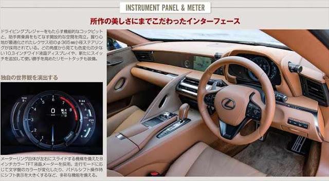 レクサス新型LC500 内装インパネ 画像写真