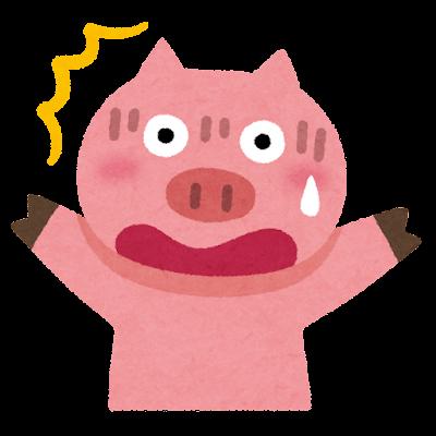 驚く豚のイラスト