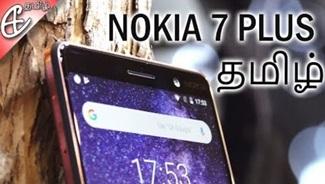 Nokia 7 Plus | Innoru Puthiya Nokia