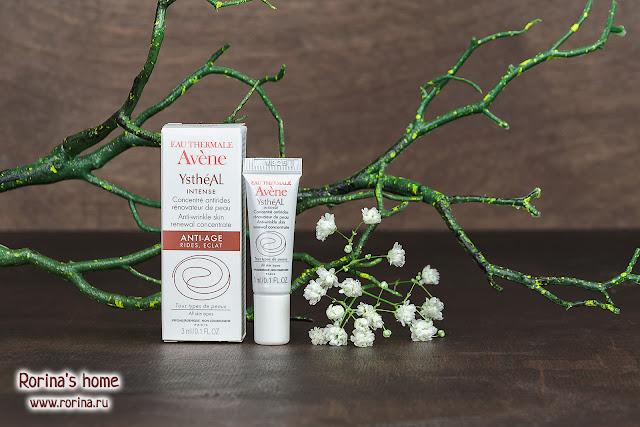 Avene Ystheal Intense Антивозрастная сыворотка с эффектом поверхностного пилинга для всех типов кожи: отзывы