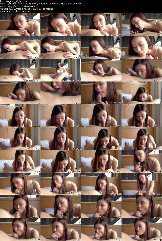 人妻動画と画像「熟女っくす」 初撮り人妻ドキュメント |