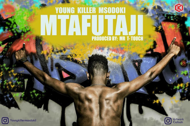 Young Killer - Mtafutaji