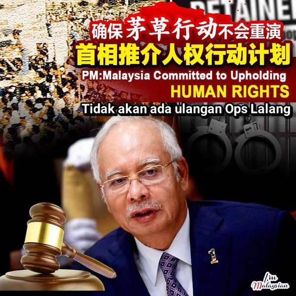 Tidak akan ada ulangan Ops Lalang, kata Najib
