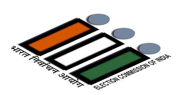 ভারতের নির্বাচন কমিশন নিয়োগ-মিডিয়া সাপোর্ট এক্সিকিউটিভ শপনিক/Election Commission of India Recruitment–Media Support Executive Vacancy/{www.techxpertbangla.com}