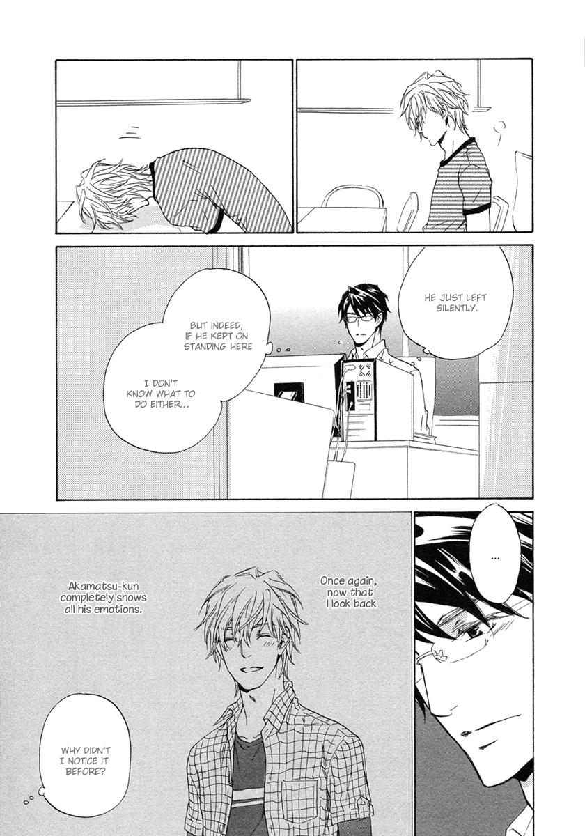 Toshishita no kare no kare ch 9 manga read toshishita no for Kare schweiz