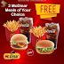 Mcdonalds Kuwait - Get 2 FREE McDinar meal