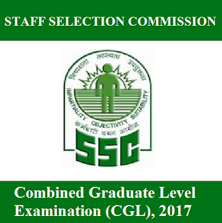 Staff Selection Commission, SSC, SSC CGL 2017, SSC CGL, CGL, Graduation, freejobalert, Sarkari Naukri, Latest Jobs, Hot Jobs, ssc logo