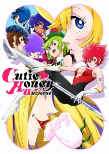 Cutie Honey Universe ost full version