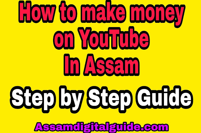 How to make money on youtube in assam